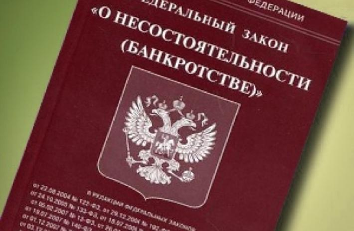 Банкротство ГК Жилищный капитал (ЗАО Алеутстрой)