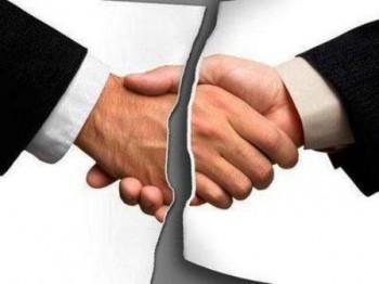 бланк уведомления об одностороннем расторжении договора долевого участия