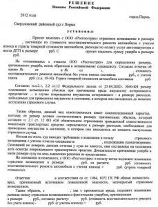 иск о признании права собственности на квартиру в новостройке пошлина